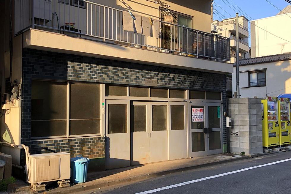 東京都渋谷区千駄ヶ谷3丁目55の住所 - goo地図